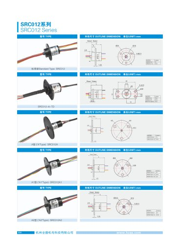 SRC012 Series