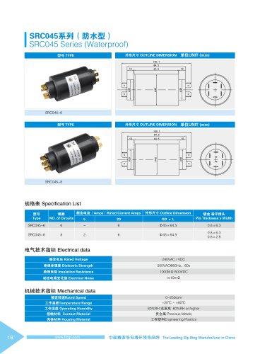 SRC045 Series (Waterproof Slip Ring)