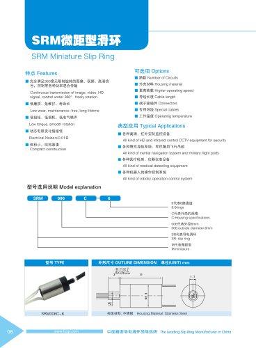 SRM Miniature Slip Ring