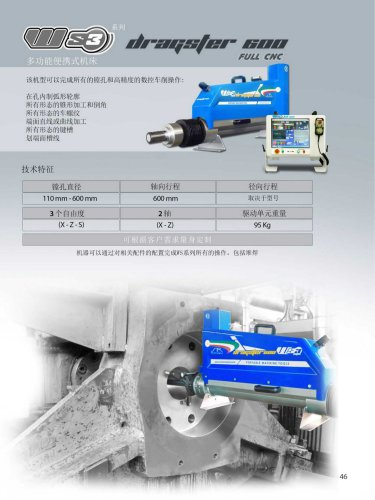 WS3 DRAGSTER 600 FULL CNC - CINESE