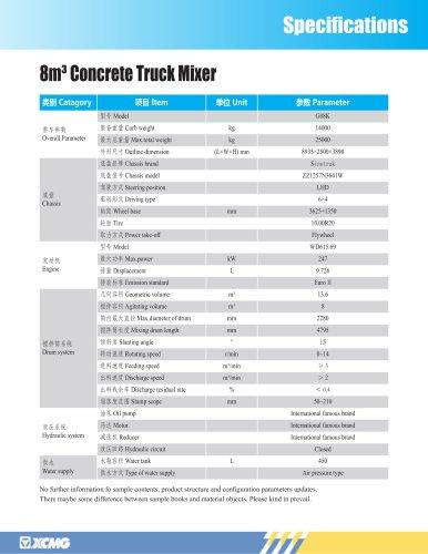 China XCMG G08K 8m3 concrete mixer truck