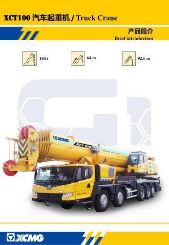 New XCMG truck crane 100 ton hydraulic mobile jib crane XCT100(G1)