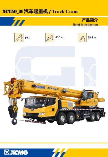 New XCMG truck crane 50 ton hydraulic mobile crane XCT50_M
