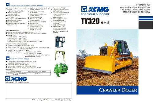 TY320 XCMG crawler bulldozer