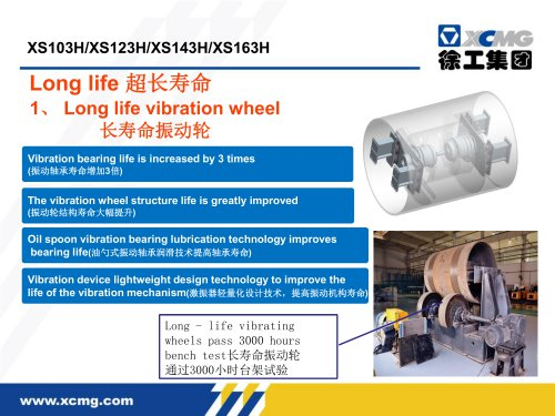 XCMG 10 ton XS103H road roller machine