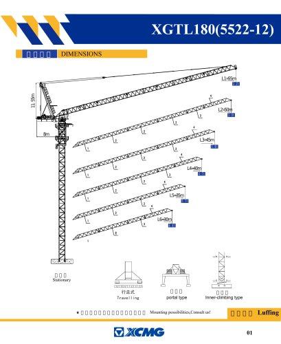 XCMG 12ton XGTL180 (5522-12) luffing jib tower crane