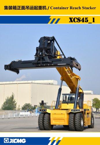 XCMG 45 ton port reach stacker container reach stacker XCS45 reach stacker crane