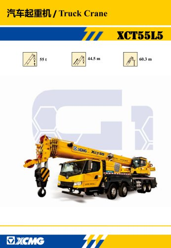 XCMG 55Ton Truck Crane XCT55L5, the max. lifting load is 55 t; the max. lifting height is 60.3 m; the max. working radius is 44.5m