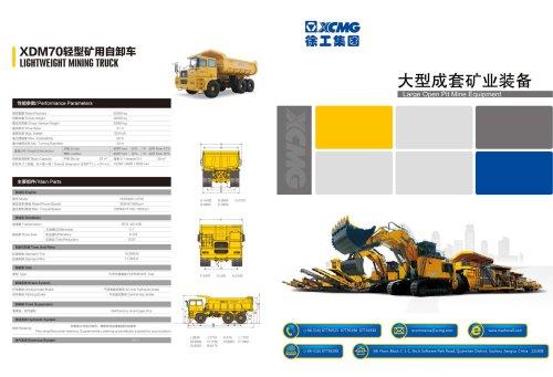 XCMG 65Ton Lightweight Mining Truck XDM70