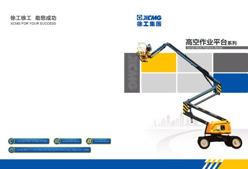 XCMG 6m Scissors Aerial Work Platform GTJZ0607