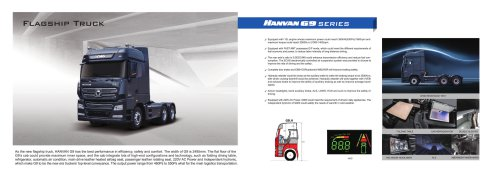 XCMG 6x4 460HP tractor truck NXG4250D5WC