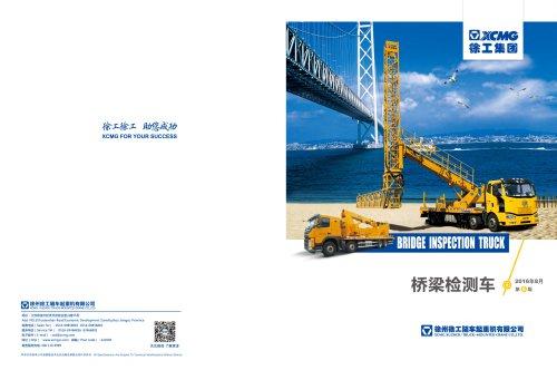 XCMG Bridge Inspection Truck
