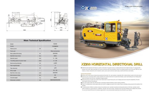 XCMG HDD XZ200 small Horizontal Directional Drill rig machine
