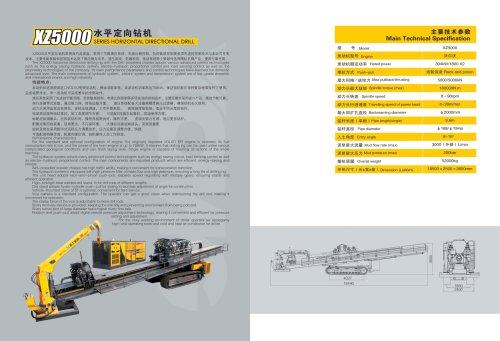 XCMG Horizontal Directional Drill XZ5000