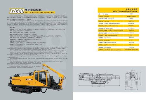 XCMG Horizontal Directional Drill XZ680