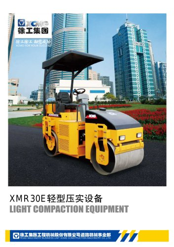XCMG  road roller XMR30E construction