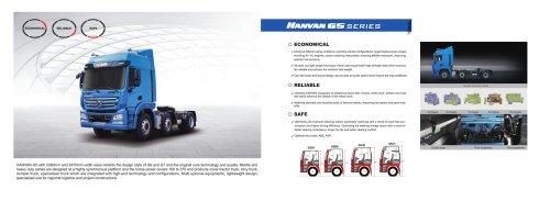 XCMG tractor truck NXG4250D5NC 6x4 375HP
