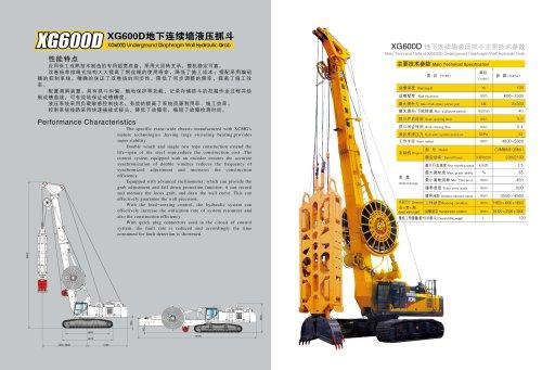 XCMG Underground Diaphragm Wall Hydraulic Grab XG600D