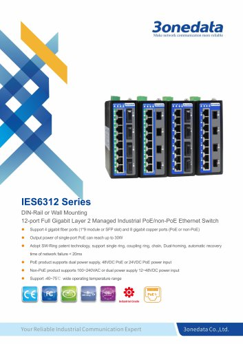 3onedata | IES6312 | Managed | PoE | 12 ports Full Gigabit Industrial Ethernet Switch