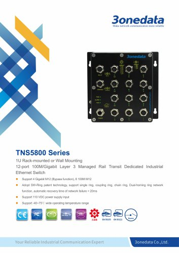 3onedata | TNS5800 | EN50155 | Layer 3 | 8+4G-port Industrial Ethernet Switch | rail transit