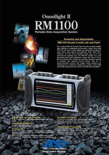 Portable Data Acquisition System Omnilight II
