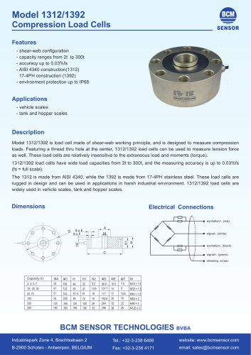 1312/1392 Shear-Web Compression And Tension Load Cells