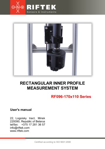 Rectangular Inner Profile Measurement System Manual