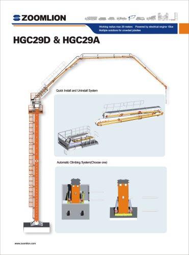 HGC29D & HGC29A