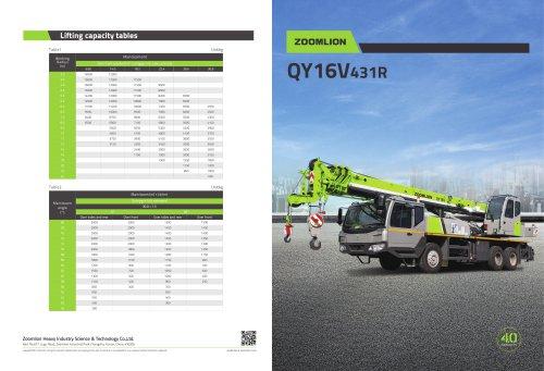 QY16V431R