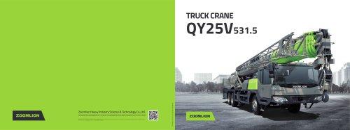 TRUCKCRANE QY25C531.5