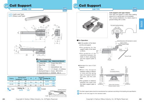 Coil Support Bronze Support Bar Type, Light Load/Heavy Load Type