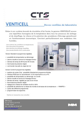 Brochure gamme « VENTICELL«