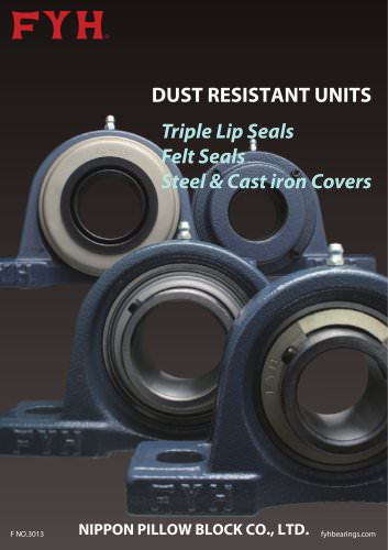 Dust Resistant Units Flyer