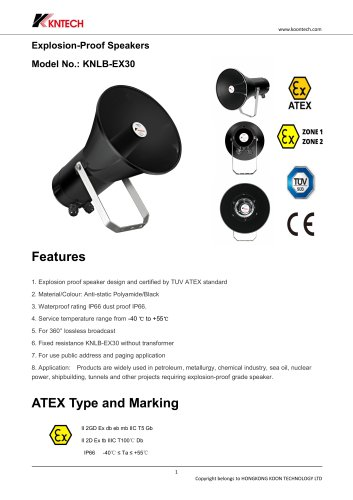 ATEX certified explosion proof speaker KNLB-EX30