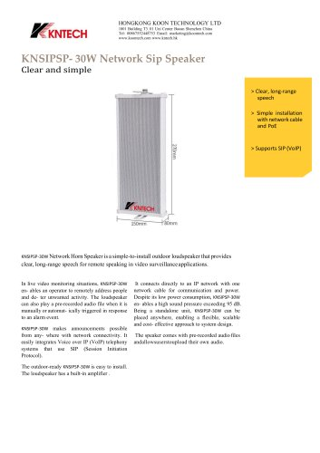 KNSIPSP‐ 30W Network Sip Speaker