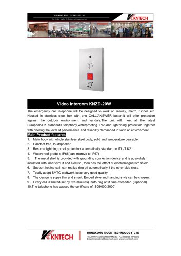 Video intercom KNZD-20W