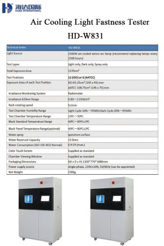Air Cooling Light Fastness Tester