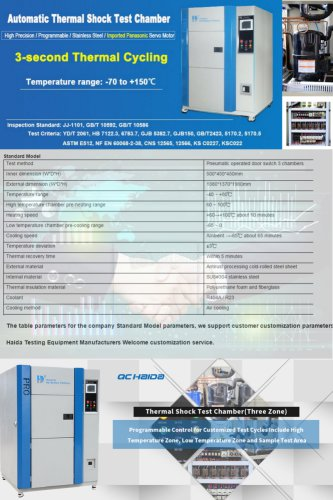Automatic thermal shock test chamber