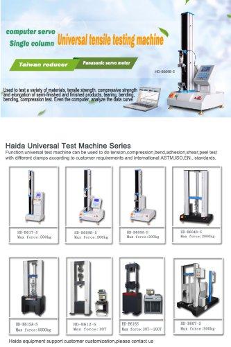 Computer Servo Single Column Universal Test Machine