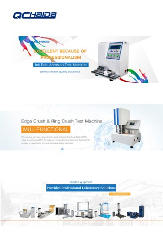 Digital paper testing burst strength tester