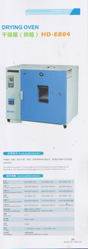 drying oven