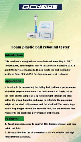 Foam plastic ball rebound tester
