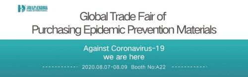 Global Anti-epidemic Material Procurement Fair-2