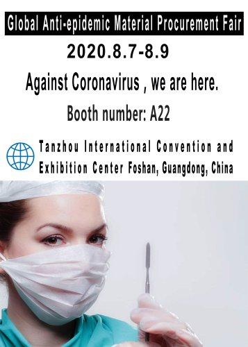 Global Anti-epidemic Material Procurement Fair