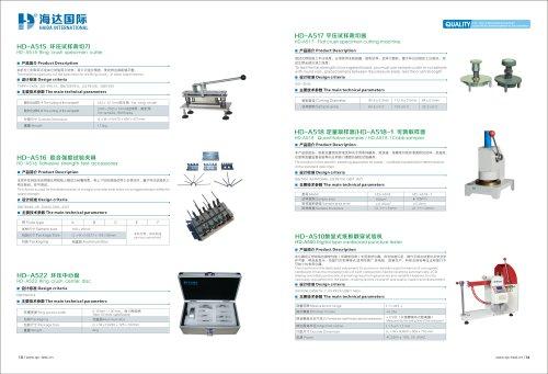 Haida Equipment Economic Paper Cutter