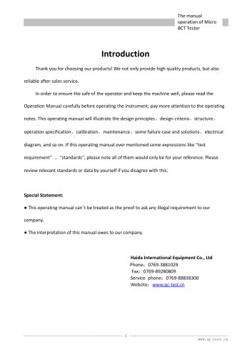 HD-A501-800 Box compression test machine Operation Manual