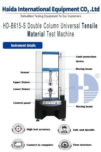 HD-B615-S Double Column Universal Tensile Tester