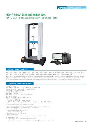 HD foam compression hardness tester for foam test in haida test equipment