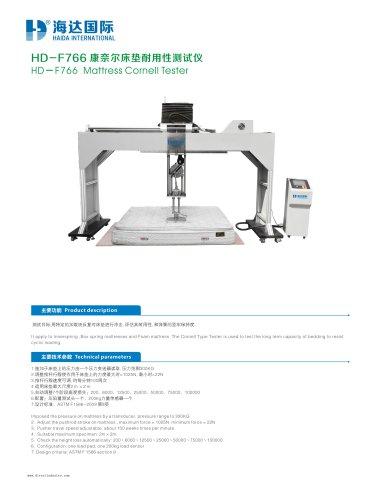 HD mattress cornell test machine for mattress test in haida test equipment