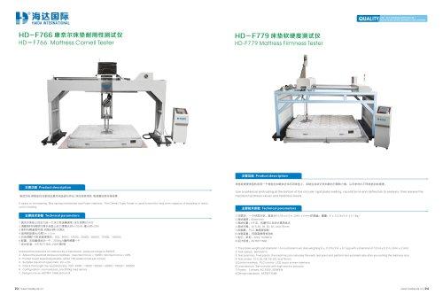 HD mattress rollator durability tester for mattress test in haida test equipment